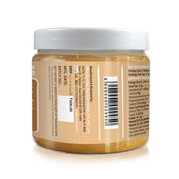 unived-natural-high-protein-peanut-butter-barcode-01